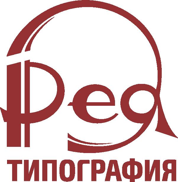 рея типография логотип
