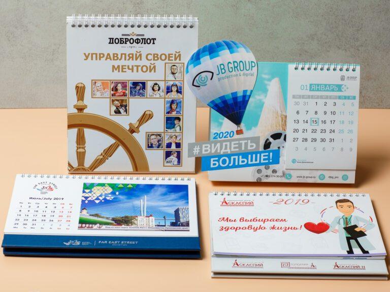 настольные календари заказать