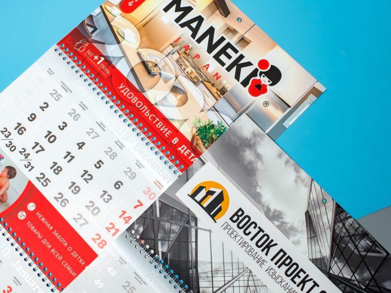 квартальные календари владивосток