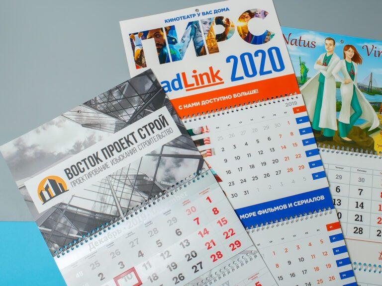 квартальные календари оптом