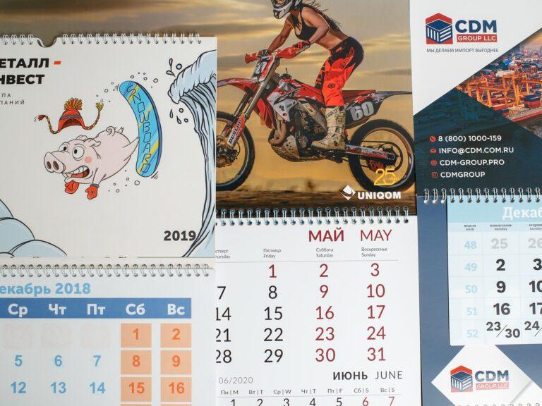 настенные календари типография