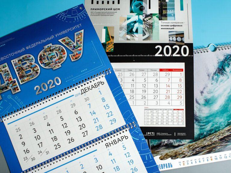 квартальные календари типография