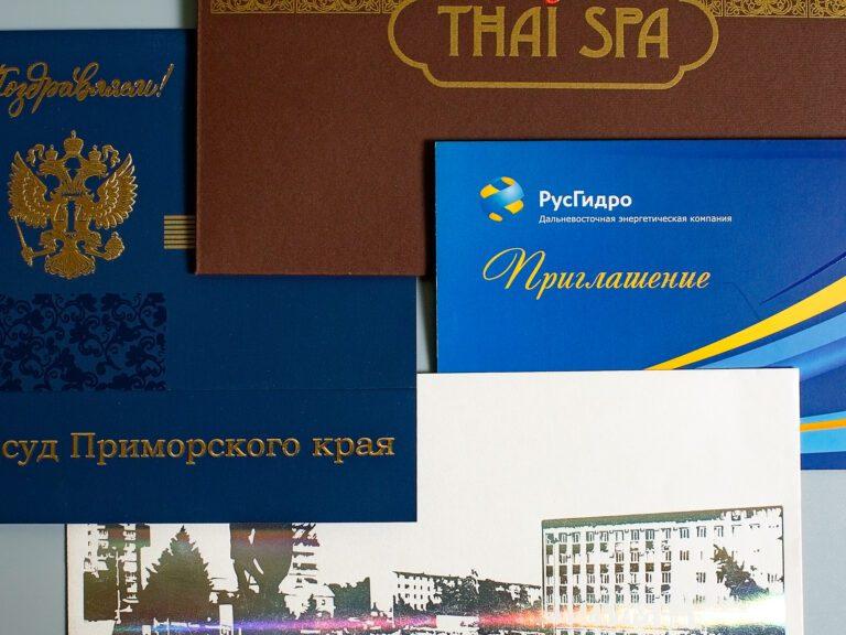 открытки типография владивосток