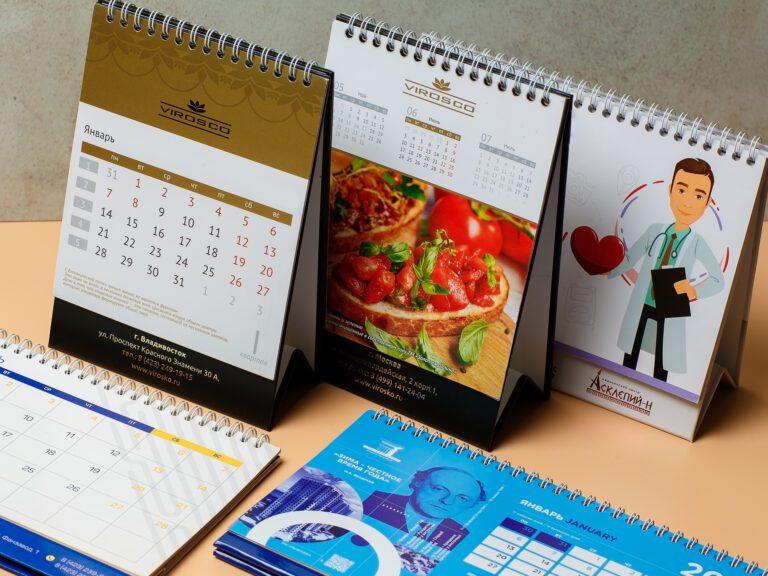 настольные календари владивосток