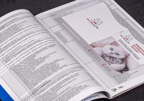 Брошюра типография владивосток
