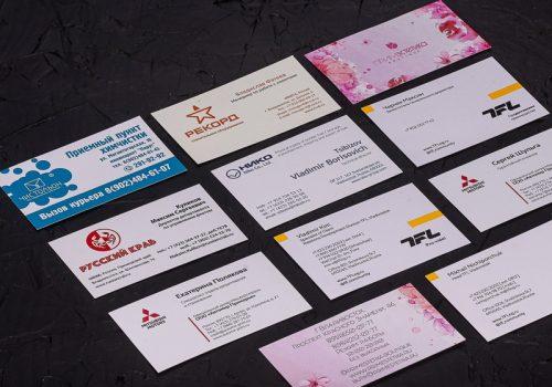 Визитки печать типография владивосток