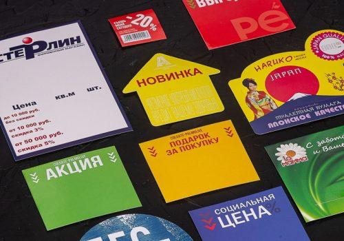 Воблеры типография владивосток