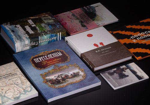 книги типография владивосток