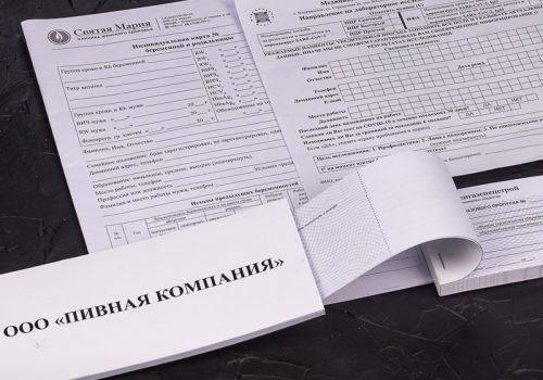 Книжки_бланки типография владивосток