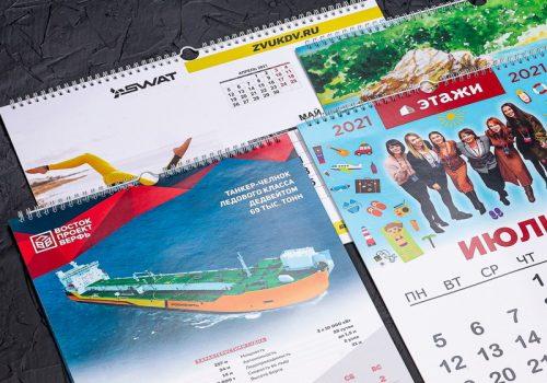 Настенный календарь заказать владивосток