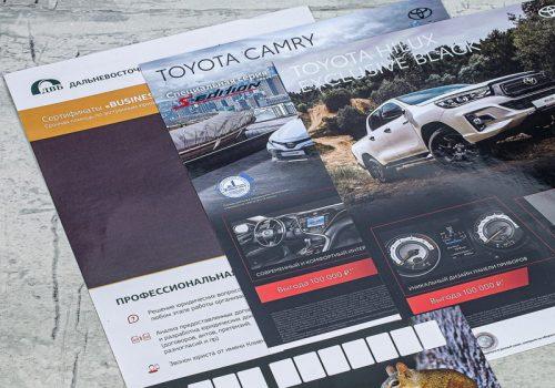 Плакаты типография владивосток
