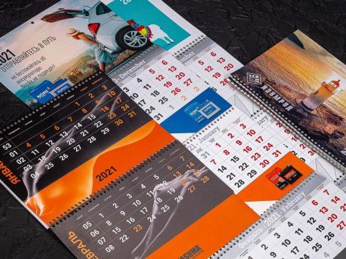 квартальный календарь типография владивосток