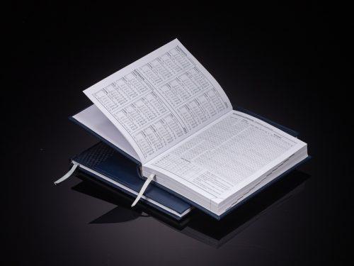 Ежедневники типография владивосток